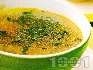 Рецепта Вкусна бистра зеленчукова супа с тиквички и лапад